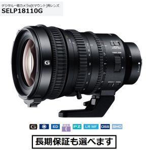 ソニー SELP18110G Eマウント用電動ズームレンズ E PZ 18-110mm F4 G O...