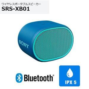 ソニー ワイヤレスポータブルスピーカー SRS-XB01 (L) ブルー 色 小型防滴ボディ|avshopaoba