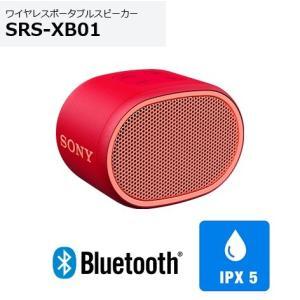 ソニー ワイヤレスポータブルスピーカー SRS-XB01 (R)  レッド色 小型防滴ボディ|avshopaoba