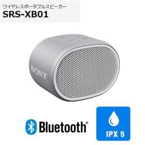 ソニー ワイヤレスポータブルスピーカー SRS-XB01 (W)  ホワイト色 小型防滴ボディ|avshopaoba