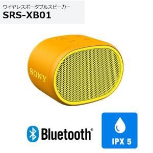 ソニー ワイヤレスポータブルスピーカー SRS-XB01 (Y) イエロー色 小型防滴ボディ|avshopaoba
