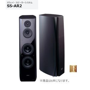ソニー 3ウェイ・スピーカーシステム SS-AR2 (1台) 受注生産モデル|avshopaoba