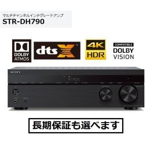 ソニー マルチチャンネルインテグレートアンプ STR-DH790|avshopaoba