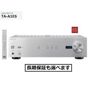 ソニー ステレオアンプ TA-A1ES ESクラスのステレオインテグレートアンプ|avshopaoba