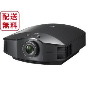 ソニー ビデオプロジェクター VPL-HW60 (B) ブラック色|avshopaoba