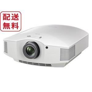 ソニー ビデオプロジェクター  VPL-HW60 (W) ホワイト色|avshopaoba