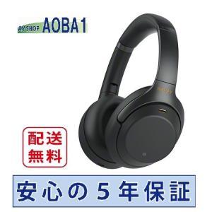ソニー ワイヤレスノイズキャンセリングヘッドホン WH-1000XM3 (B) ブラック色 5年長期保証付き avshopaoba