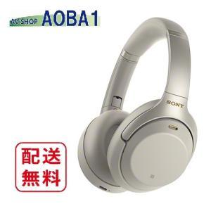 即納 ソニー ワイヤレスノイズキャンセリングヘッドホン WH-1000XM3 (S) プラチナシルバー色 avshopaoba