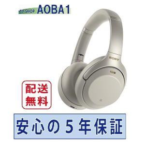 ソニー ワイヤレスノイズキャンセリングヘッドホン WH-1000XM3 (S) プラチナシルバー色 5年長期保証付き avshopaoba