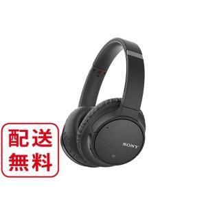 ソニー ワイヤレスノイズキャンセリングヘッドホン WH-CH700N (B)ブラック avshopaoba