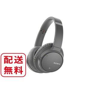 ソニー ワイヤレスノイズキャンセリングヘッドホン WH-CH700N (H)グレー avshopaoba