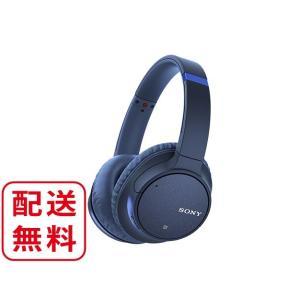 ソニー ワイヤレスノイズキャンセリングヘッドホン WH-CH700N (L)ブルー avshopaoba