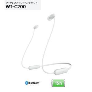 ソニー ワイヤレスステレオヘッドセット WI-C200 (W) ホワイト