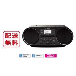 CDもラジオ番組も、SDメモリーカードやUSB機器にかんたん録音。スマートフォンなどの音楽をワイヤレ...