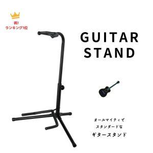 ARIA ギタースタンド GS-2003B エレキギター エレキベース、アコースティックギター兼用 ...