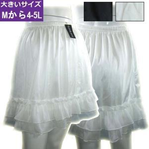 ラメ 入り ペチ スカート ペチスカート インナー チラ見え防止 透け防止 下着 インナースカート ペチスカ ペチコート M L 2L 3L 4L 5L awa-s