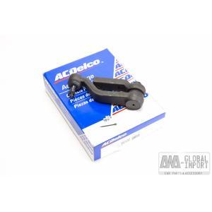 ACデルコ製 アストロ・サファリ アイドラアーム 4WD 90-05 awaglobalimport