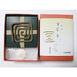 自然の沈香と漢方薬を混ぜ合わせて渦巻きのお香にしてあります。お香立て付き(灰の上に乗せても綺麗に燃焼...