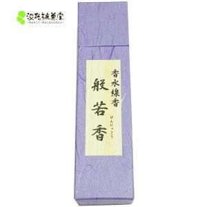 菫の目が覚めるような良い香りの香水線香です。良い匂い。  1束入約53g。  「全国各地、梅雨入りジ...