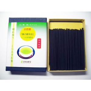 煙の少ないお線香 微煙 ミニ寸 短寸お香 緑茶「晴れ宿り 緑茶25g」 awaji-baikundou