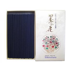 家庭用お線香 煙の少ないラベンダー「煙少四季の花140g」 awaji-baikundou