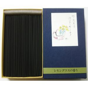 煙の少ないお線香家庭用・お香|環境に配慮して竹炭をお線香にしてあります。控えめ、爽やかなレモングラス...