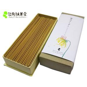お香 日本製 お得サイズお香アロマスティック お香インセンス エッセンシャルオイル(精油)使用のお香「精油のしずく イランイラン(30g)」|awaji-baikundou