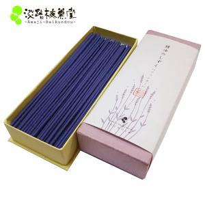 お香 日本製 お得サイズアロマスティック お香インセンス。エッセンシャルオイル(精油)使用のお香「精油のしずく ラベンダー(30g)」|awaji-baikundou