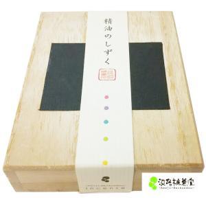 (限定品)お香白檀天然高品質 精油のしずく白檀(びゃくだん)うずまき御香2巻 日本製 グルメ ダイエット、健康グッズ 日用品|awaji-baikundou