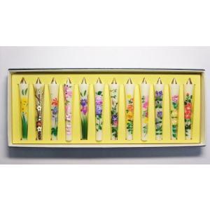 絵ろうそく 花ろうそく 神聖 神秘的 炎の美しい和の手書き絵ローソク「1月〜12月 四季の花絵ローソク」 和ろーそく ろーそく進物用 12本セット awaji-baikundou