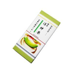 お線香 お香 アロマ 皇帝の特別メロン線香「洋紳果40g×2袋」|awaji-baikundou