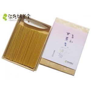 浄化のお香(開運厄除) 白檀 フランキンセンス 乳香 柔和甘茶香15g短寸 香立付 香りの良いお香 いい香り|awaji-baikundou
