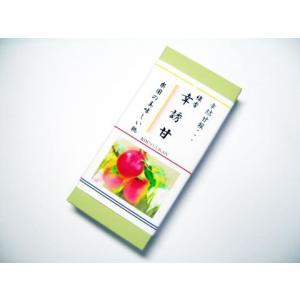 お線香 お香 アロマ美味しい桃線香「幸誘甘40g×1袋」|awaji-baikundou