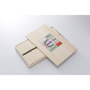◆淡路島手延べそうめん『御陵糸』1キロ 木箱入り【送料無料】|awaji-gift