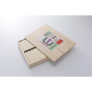 ◆淡路島手延べそうめん『御陵糸』1.5キロ 木箱入り【送料無料】|awaji-gift