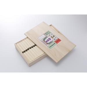◆淡路島手延べそうめん『御陵糸』2キロ 木箱入り【送料無料】|awaji-gift