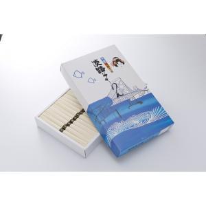 ◆淡路島手延べそうめん『御陵糸』3キロ 化粧箱入り【送料無料】|awaji-gift
