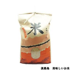 淡路島 農家直産 すばらしいお米 玄米 5kg 新米受付中!|awaji-gourmet
