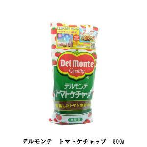デルモンテ トマトケチャップ 800g 1本|awaji-gourmet