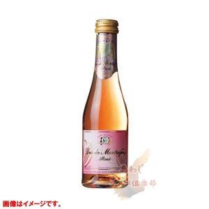 ノンアルコールスパークリングワイン DUC DE MONTAGNE ROSE デュク・ドゥ・モンターニュ・ロゼ 200ml 24本入 1ケース|awaji-gourmet