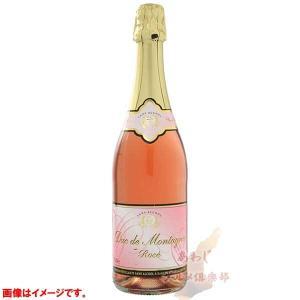 ノンアルコールスパークリングワイン DUC DE MONTAGNE ROSE デュク・ドゥ・モンターニュ・ロゼ 750ml 12本入 1ケース|awaji-gourmet