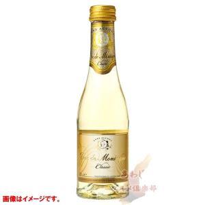 ノンアルコールスパークリングワイン DUC DE MONTAGNE デュク・ドゥ・モンターニュ・白 200ml 24本入 1ケース|awaji-gourmet