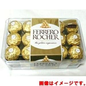 イタリア産 チョコレート菓子 フェレロ ロシェ T-16 200g 16粒入|awaji-gourmet
