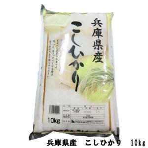 兵庫県産 こしひかり 10kg|awaji-gourmet