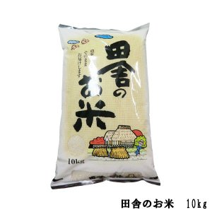 兵庫県産 田舎のお米 10kg|awaji-gourmet