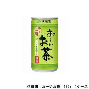 伊藤園 おーいお茶 190g缶 30本入 1ケース 3ケースまで同梱可能!|awaji-gourmet