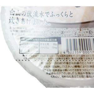 松任市農業協同組合 大盛りごはん 250g 30個 1ケース awaji-gourmet 03