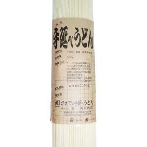 淡路島 かえでの手延べうどん 3個|awaji-gourmet