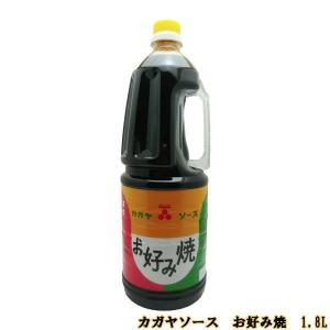 加賀屋醤油 お好み焼きソース 1.8Lペット 1本 awaji-gourmet