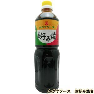 加賀屋醤油 お好み焼きソース 1Lペット 1本